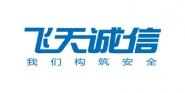 飞天诚信科技股份有限公司