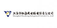上海华虹集成电路有限责任公司